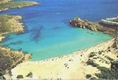 Menorca Apartment for Rent